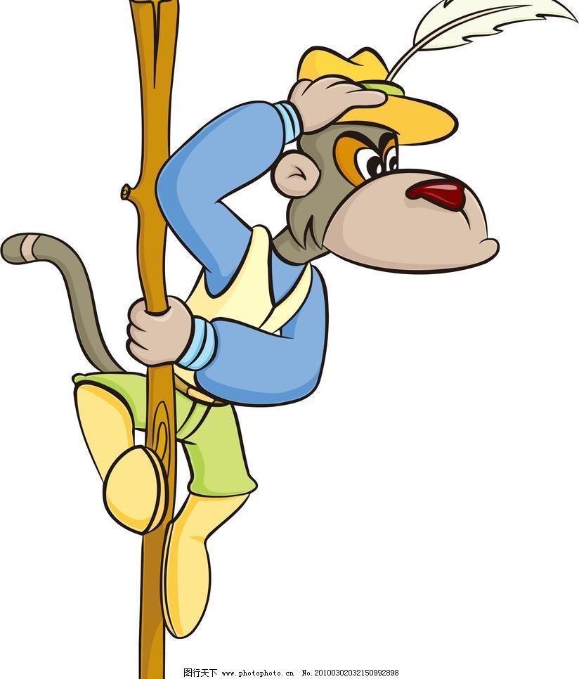 猴子卡通图片免费下载 镒涌ㄍㄊ噶克夭 淘宝素材 淘宝促销海报