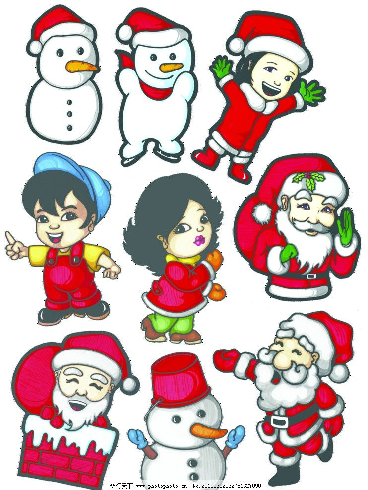 手绘pop插画 卡通人物 圣诞人物 源文件