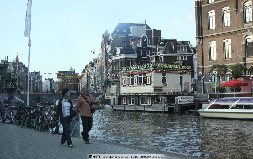 荷兰城市图片图片