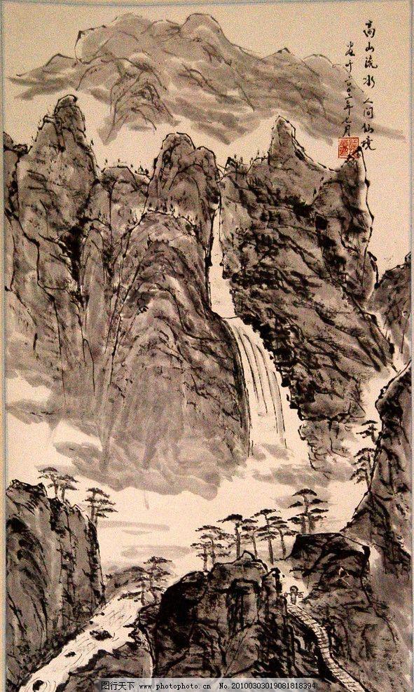 高山流水 国画 绘画 工笔 写实 树木 山水 中国风