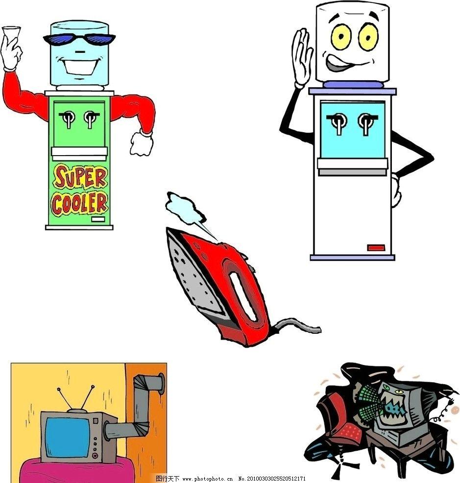 冰箱 电视 电脑 卡通 卡通人物化