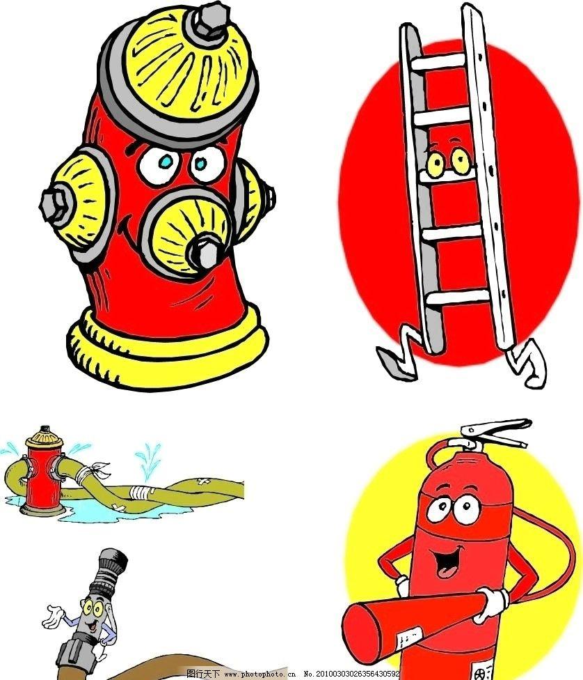 杭州消防卡通人物
