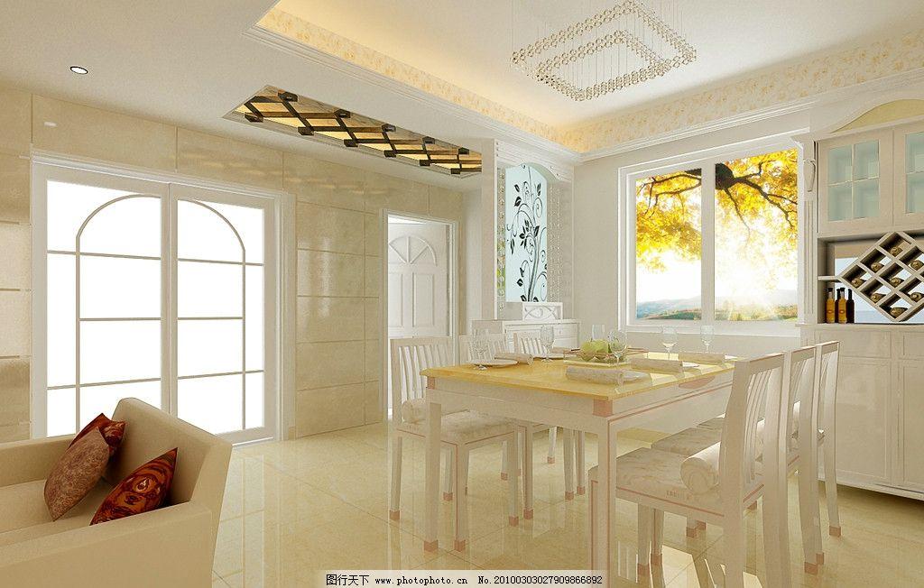 简欧风格客厅设计图图片图片