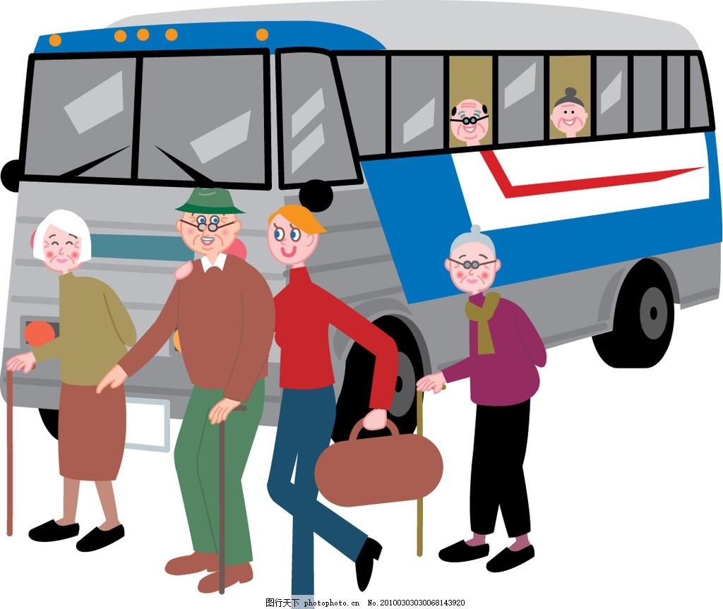 尊老爱幼 卡通矢量人物 扶老人过马路 矢量图案