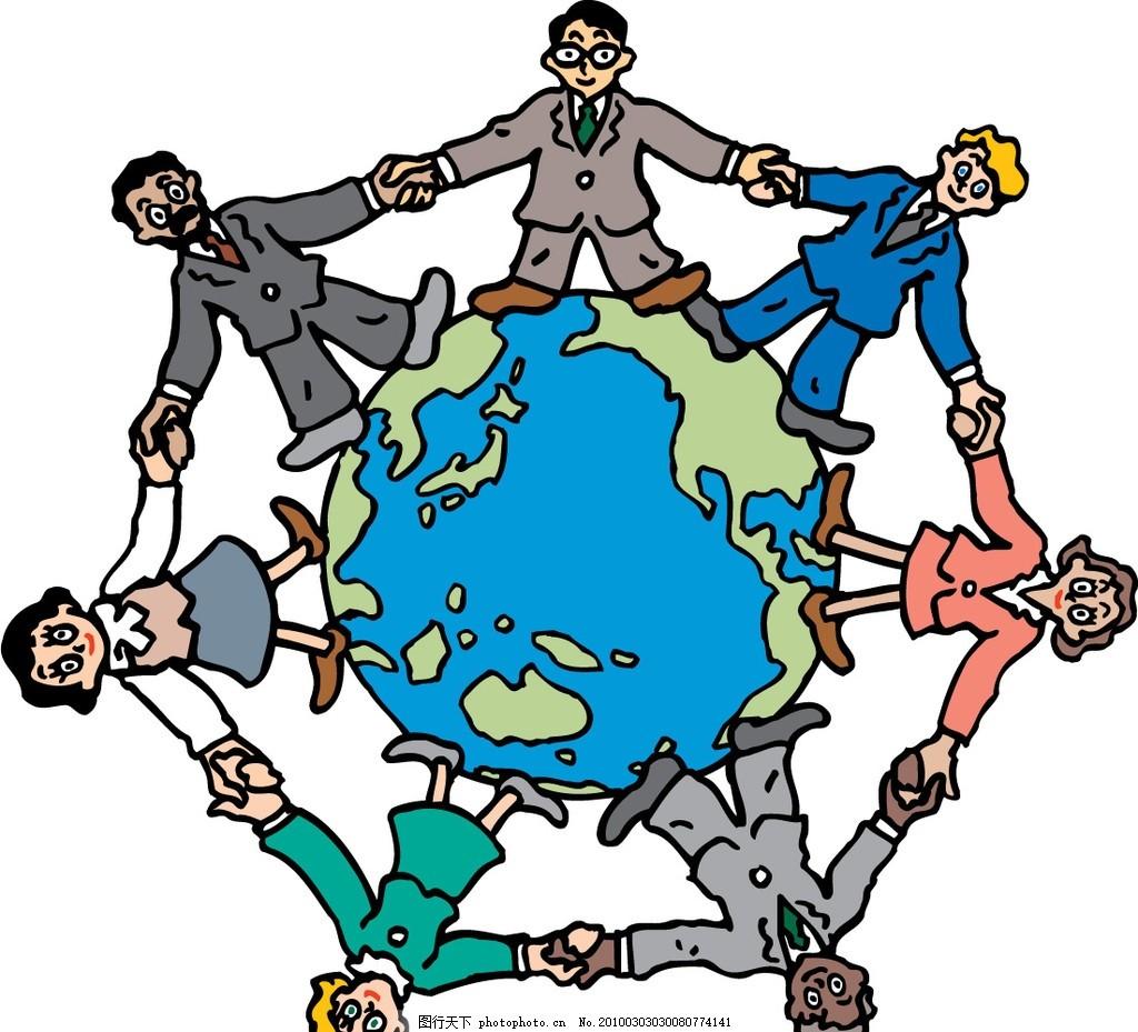 爱护地球 卡通矢量人物 儿童手拉手 矢量图案