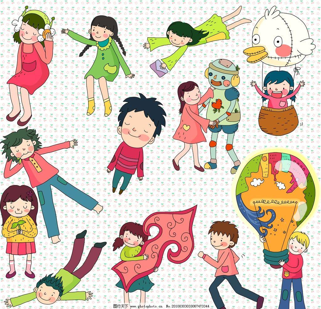 卡通线条风格可爱儿童