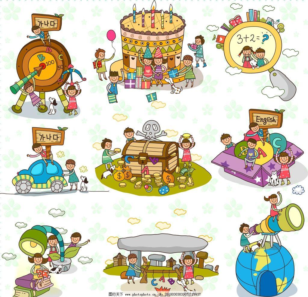 卡通线条风格可爱儿童插画图片