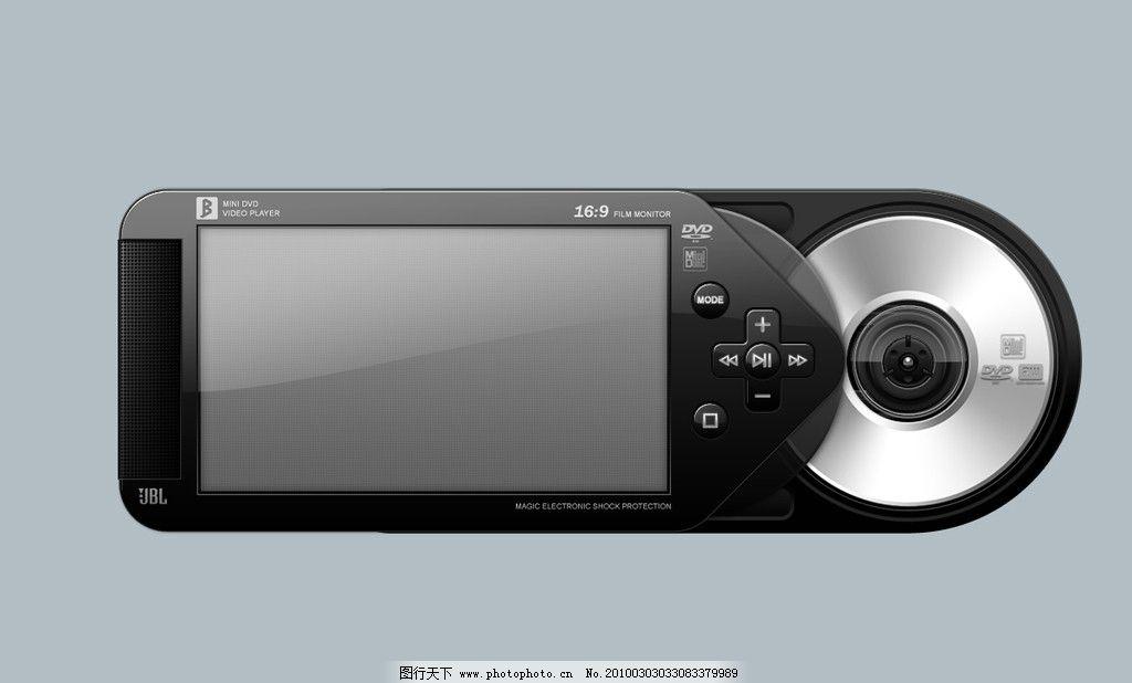 dvd播放器设计图片