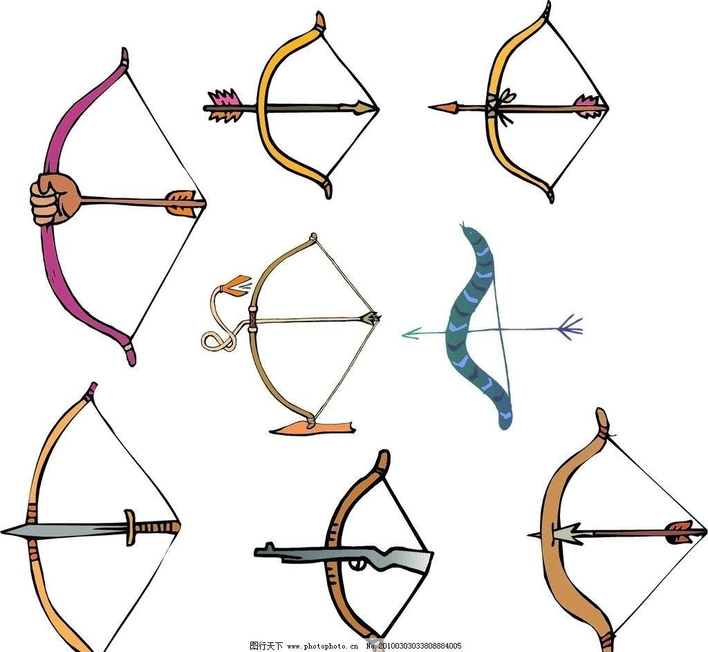 弓箭 刀子 枪 枪箭 蛇 卡通 矢量素材 其他矢量