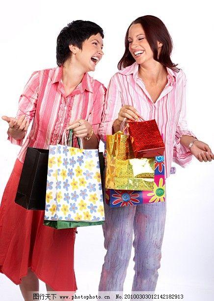 人物 女性 素材 购物节/女性购物节人物