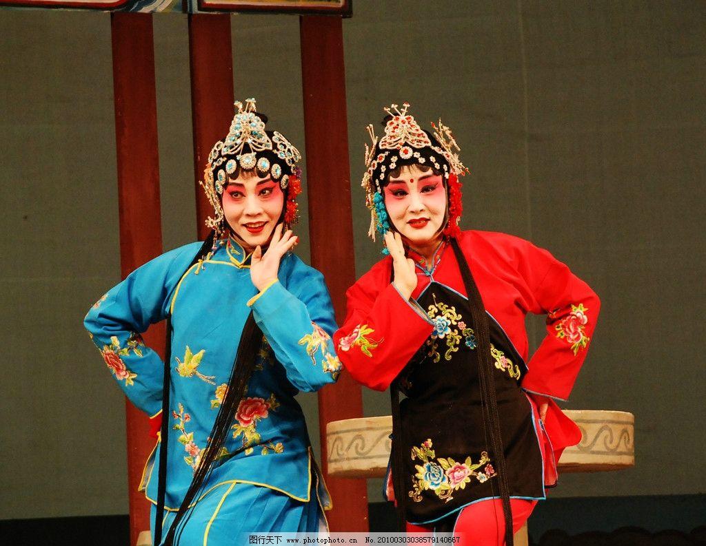 戏曲人物 文化 戏曲 女演员 花旦 表演 古代仕女 戏曲故事 青衣 仕女