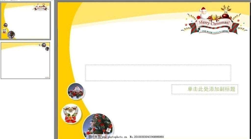ppt 背景 背景图片 边框 模板 设计 相框 1024_570