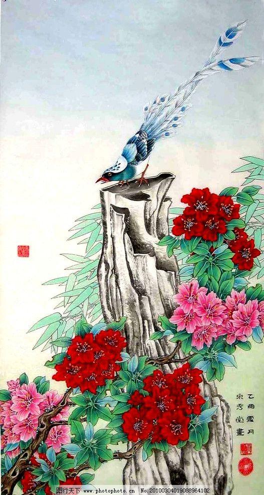 杜鹃 国画 绘画 工笔 写实 动物 花鸟 中国风 绘画书法 文化艺术 设计