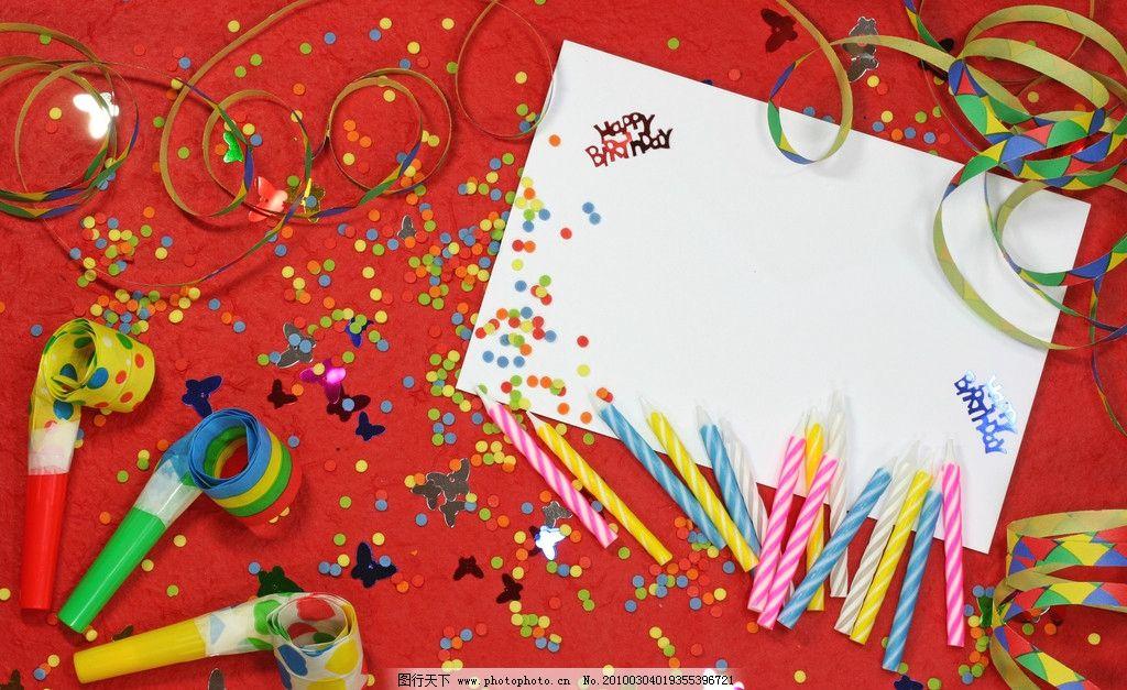 生日卡片 蜡烛 彩条 节日庆祝 文化艺术