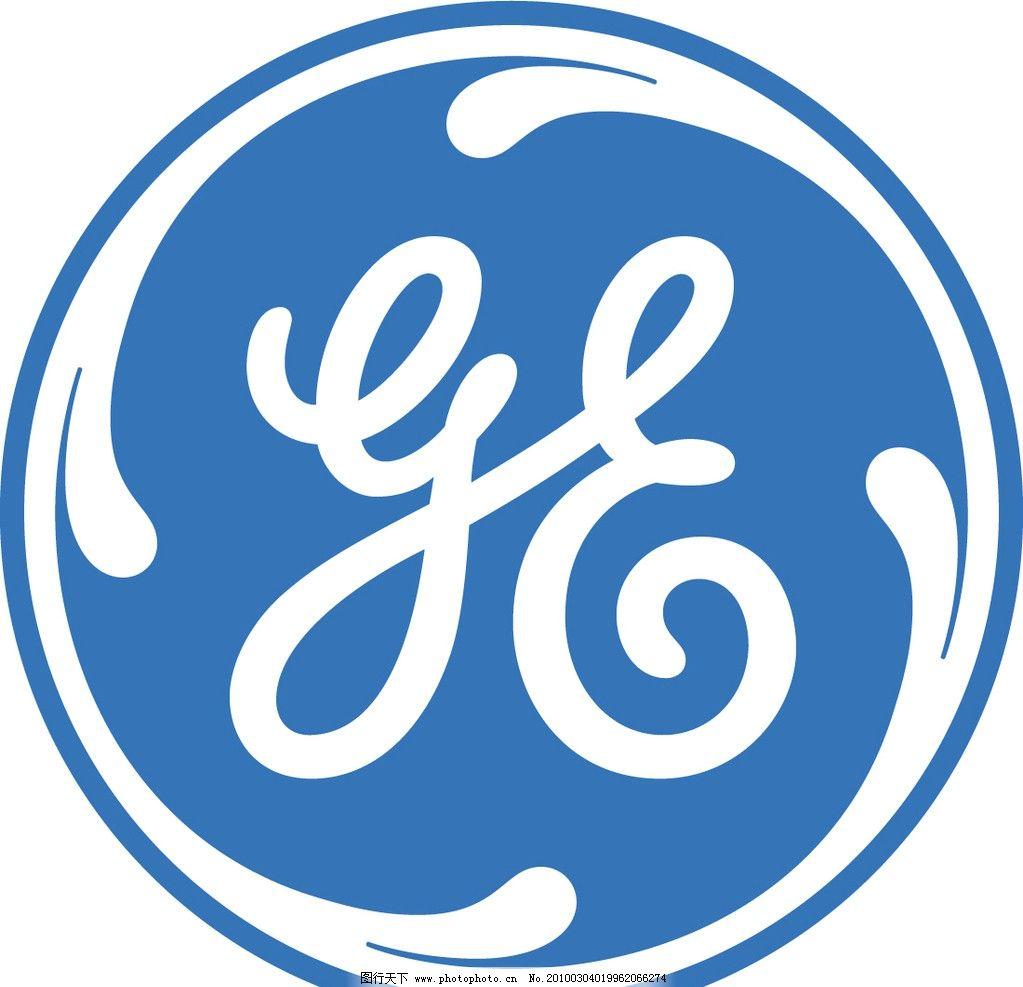 ge_通用电气标志 ge logo图片