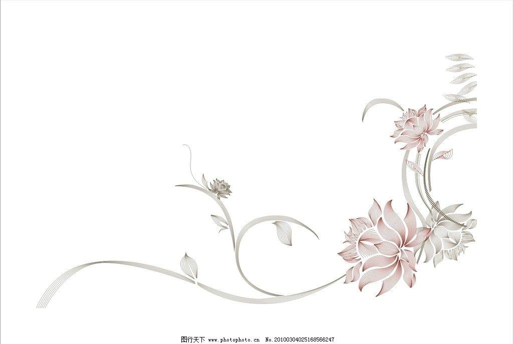 精美的矢量花纹 线条 装饰花纹 滕 花边