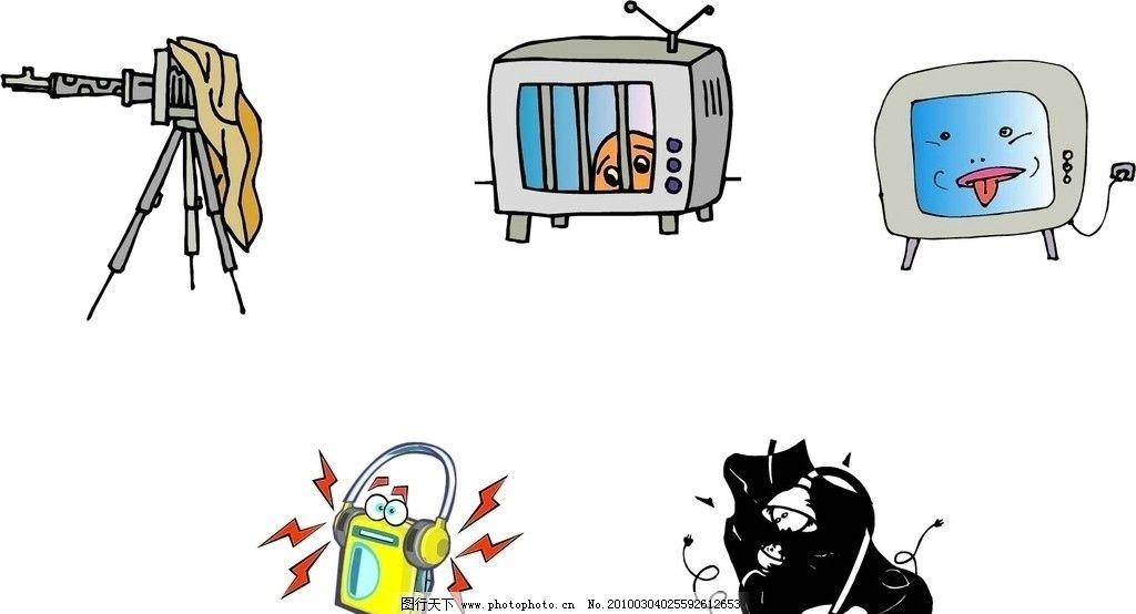 卡通 卡通人物化
