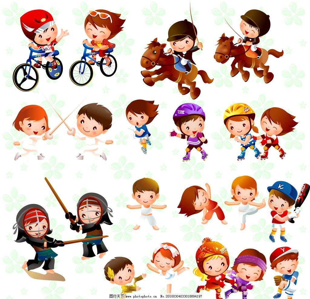 卡通风格可爱儿童 韩国 女孩子 男孩子 学生 运动 源文件