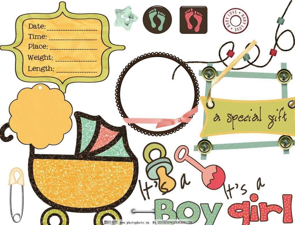 欧美风格可爱素材 欧美 可爱 素材 字母 花朵 蝴蝶结 花边 宝宝 婴儿