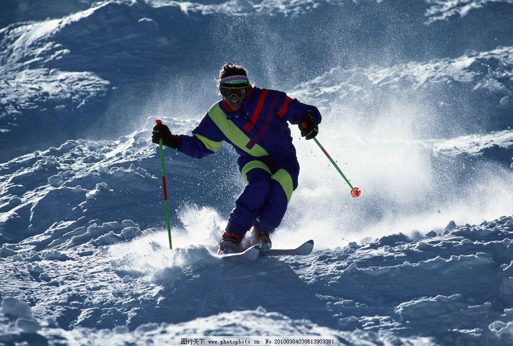 冬日运动 滑雪 滑雪服 滑雪板 滑雪设备 人 底图 滑雪场 人物 雪 体