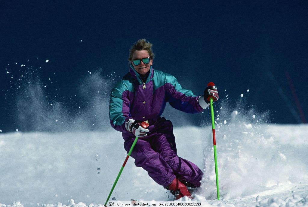 冬日运动 滑雪 雪 底图 人 滑雪服 白色 滑雪场 滑雪设备 体育运动 文