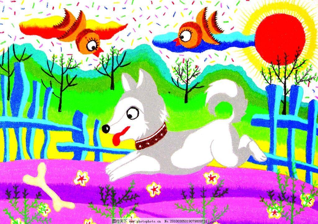 小狗图片_绘画书法_文化艺术