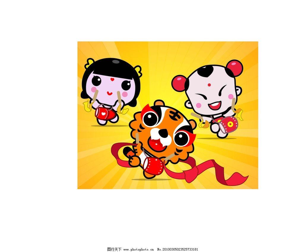 中国娃娃 小孩子 女孩子 男孩子 小老虎 节日 金黄色 丝带 矢量人物