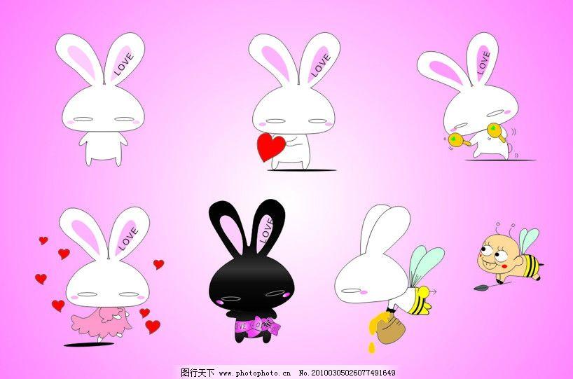 矢量卡通可爱小兔子图片