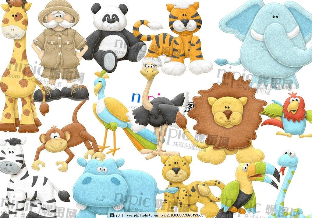 动物折纸熊猫 步骤