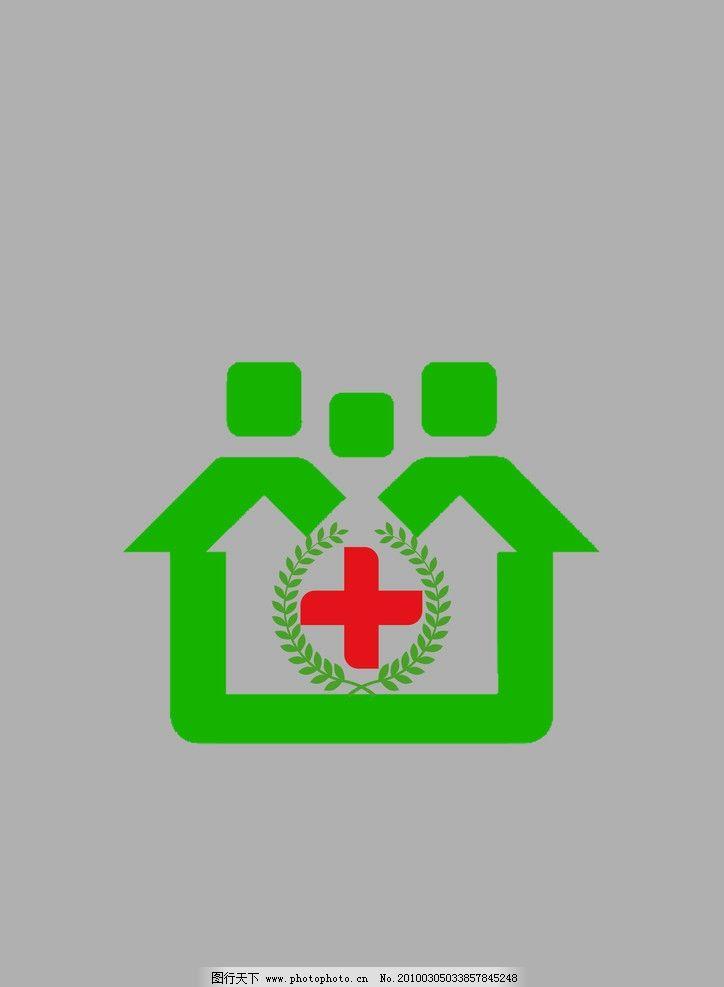 医院logo   logo 医院 十字架 草圈 房子 三个 其他 源文件 300dpi