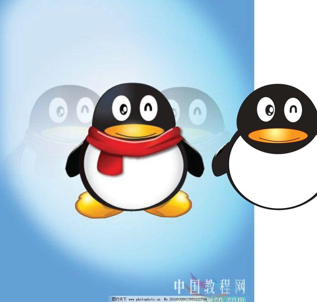 企鹅 卡通企鹅 海洋生物 生物世界 矢量 ai