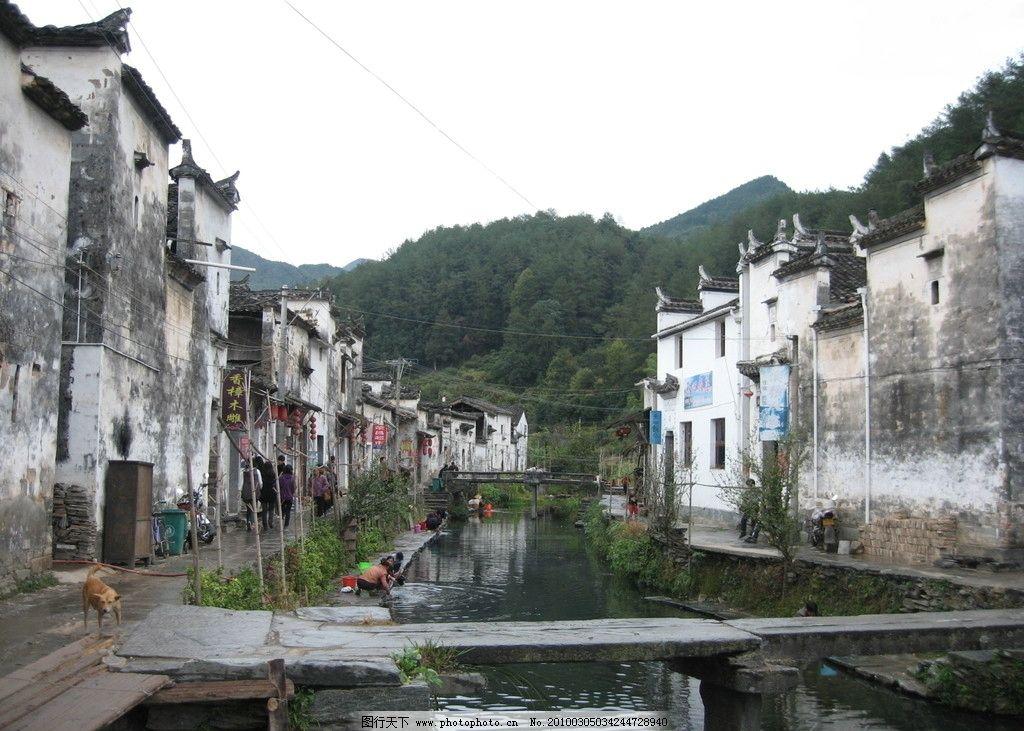 徽州风景 徽派建筑 马头墙 山水 人文景观 旅游摄影