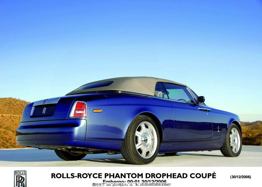 劳斯莱斯 宝马公司旗下品牌 蓝色幻影 软顶敞篷跑车 皇家 尊贵