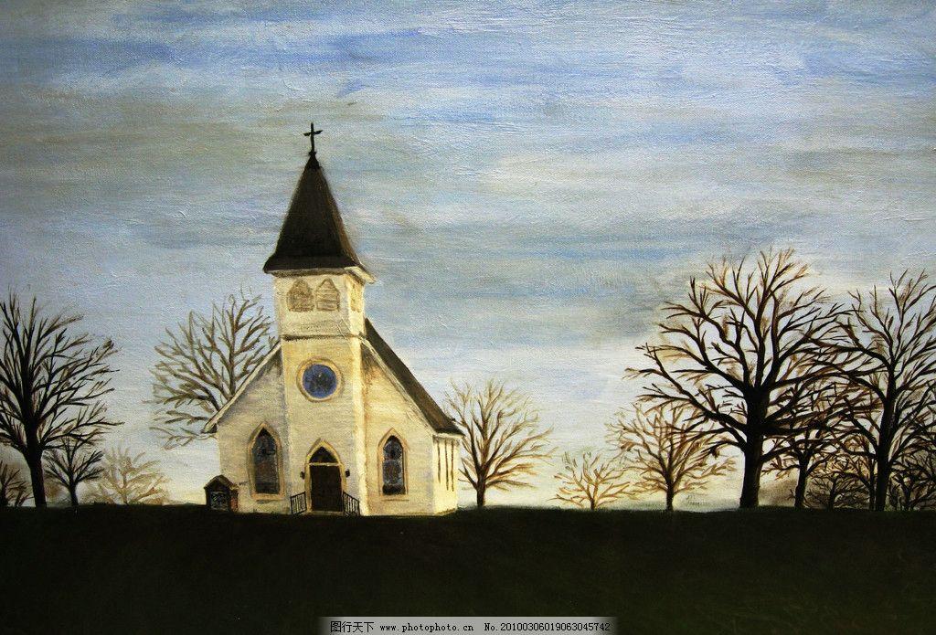 古老房子油画 欧洲 古建筑 树木 蓝天 草地 手绘 装饰画 无框画-依山而