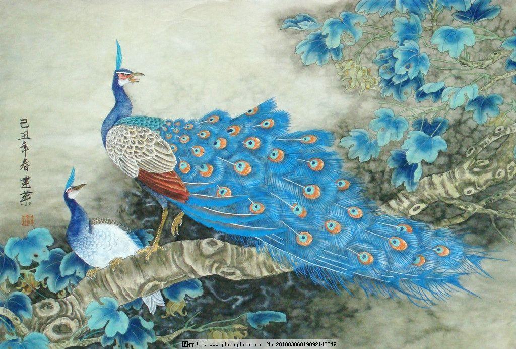 工笔画 工笔重彩画 花鸟国画 工笔花鸟画 树木 蓝孔雀 书法 印章 绘画