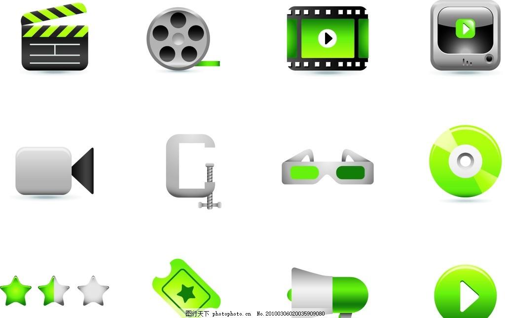 绿色购物网站装饰图标矢量素材