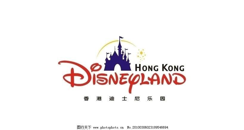 香港迪士尼标志图片