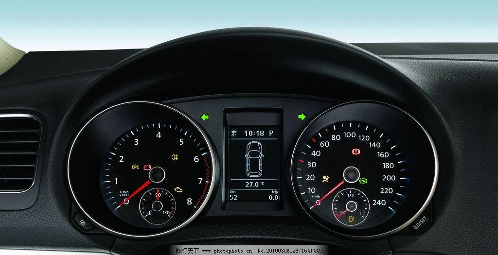 高尔夫 一汽大众 合资品牌 轿车 仪表盘 汽车 交通工具 设计图库 jpg图片