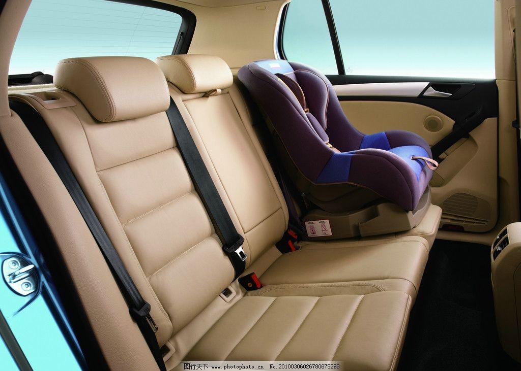 高尔夫 一汽大众 合资品牌 轿车 后座 座椅 儿童安全座椅 汽车 交通