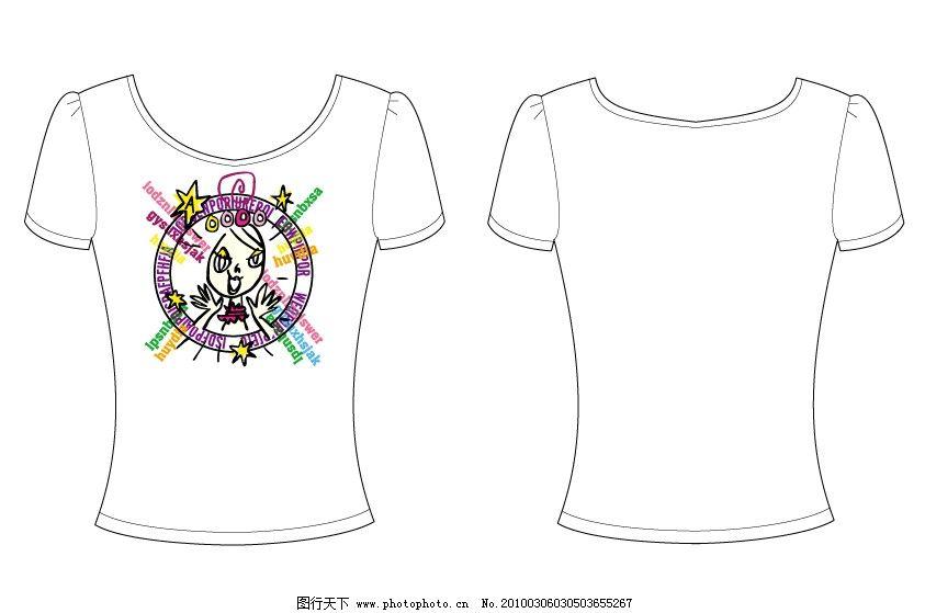 服装 设计 印花 可爱 女孩 t恤 夏天 日 韩 时尚 潮流 卡通 漫画 t恤