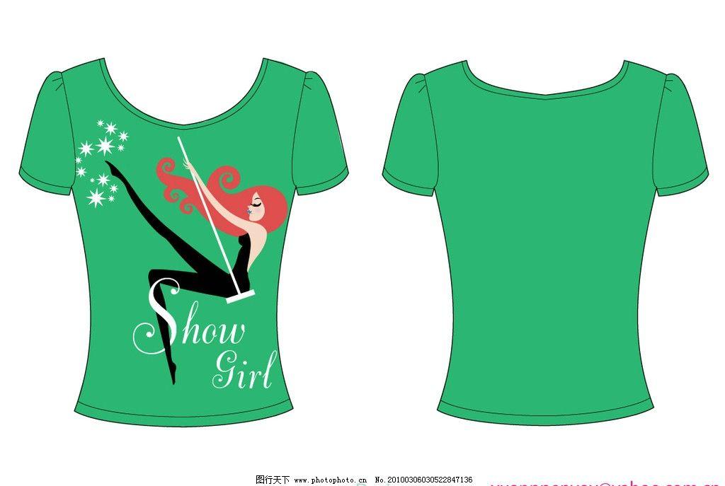 服装印花 欧美 日 韩 服装 设计 印花 可爱 女孩 t恤 夏天 时尚 潮流