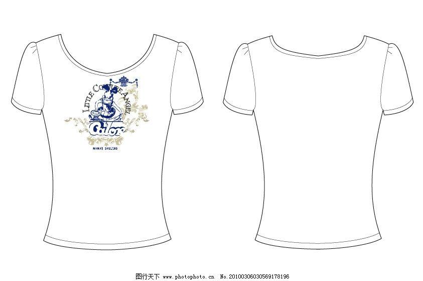 服装 设计 印花 可爱 女孩 t恤 夏天 英文 字母图片
