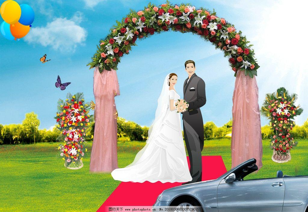 橡皮泥手工制作婚礼花架