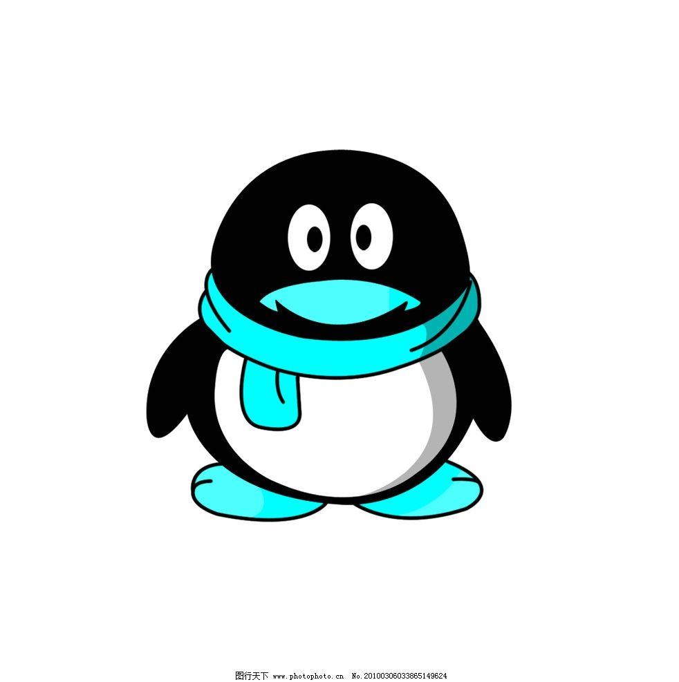 企鹅qq图片