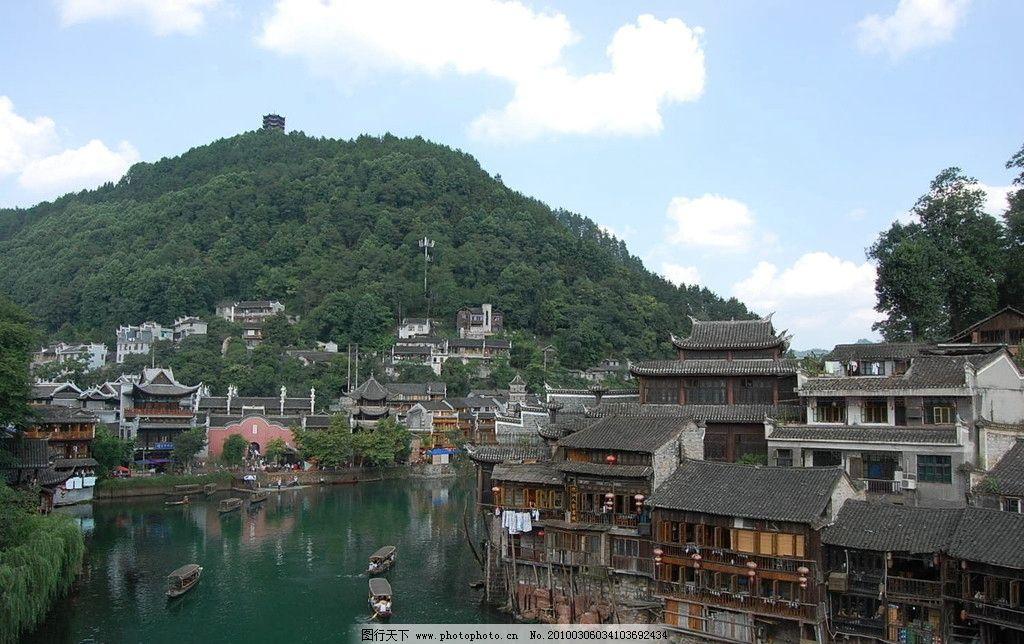 美丽凤凰 凤凰 湘西 山水 蓝天 吊脚楼 风景 自然风景 旅游摄影 摄影
