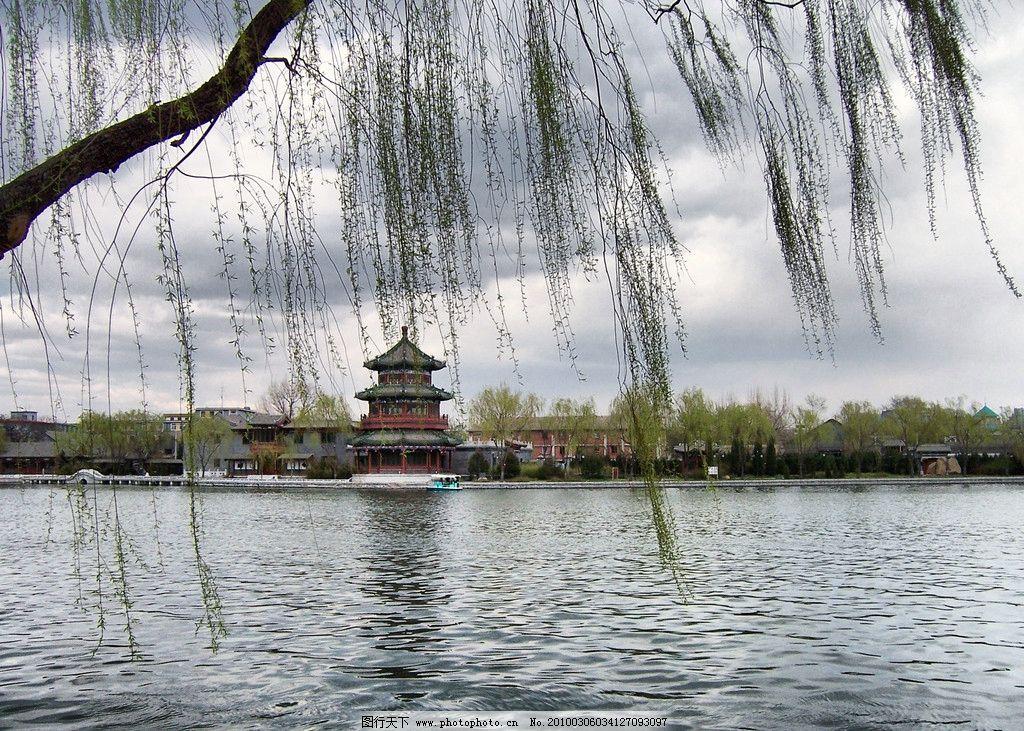 什刹海后海 北京 旅游 柳树 阁楼 水面 春天 风景类 自然风景