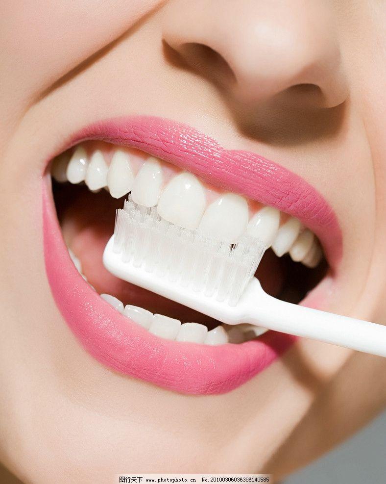 人体局部特写 嘴巴 牙齿 牙膏广告素材 高清图片