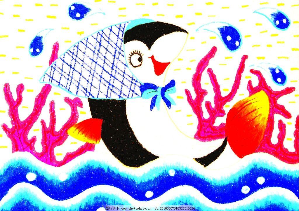 幼儿园几何图形拼贴画小鱼-幼儿园几何图形简笔画教案 小房子图片