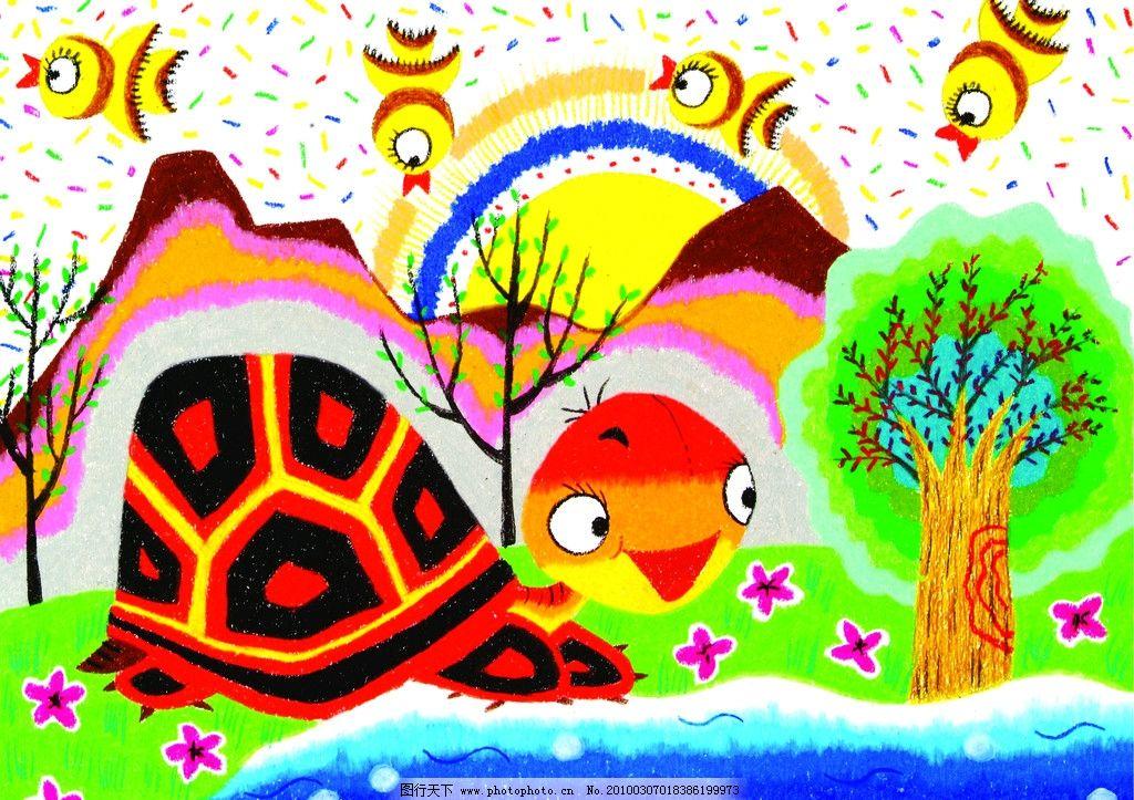 小乌龟 漫画 童趣 鲜艳 油画棒画 动漫人物 动漫动画 设计 300dpi jpg