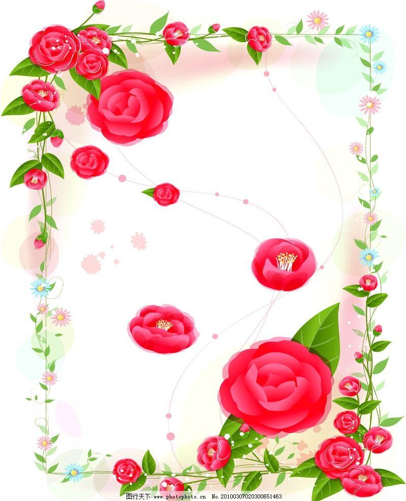 花框 相框 红 绿叶 边框 花边花纹 底纹边框